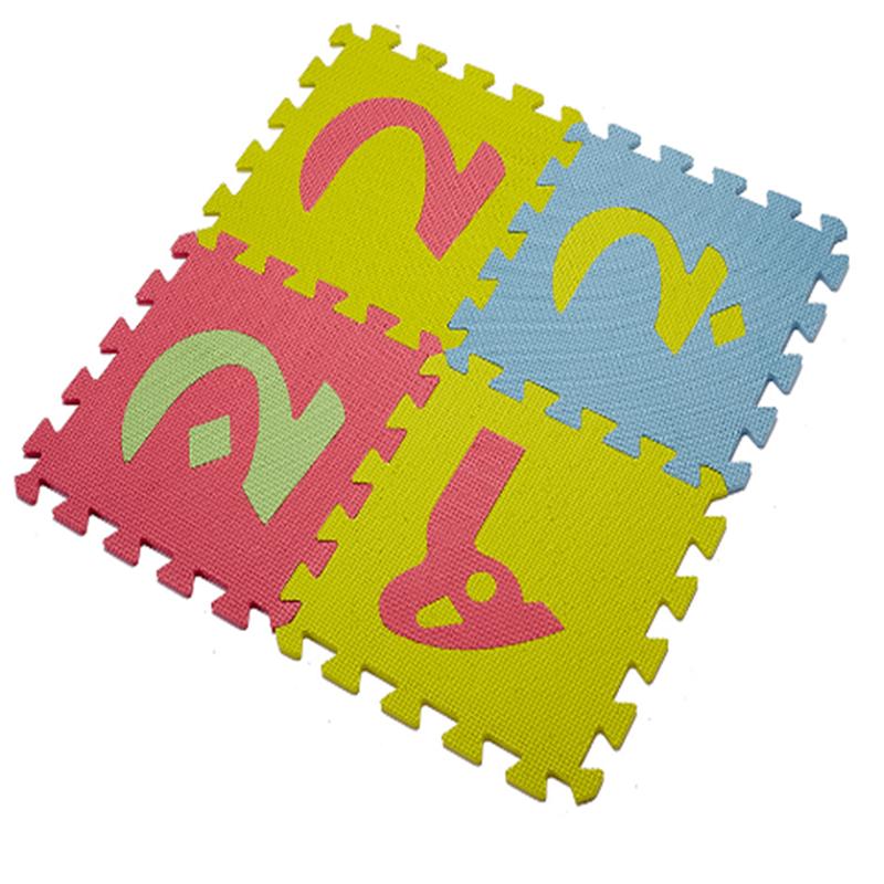 arabic eva puzzle mat