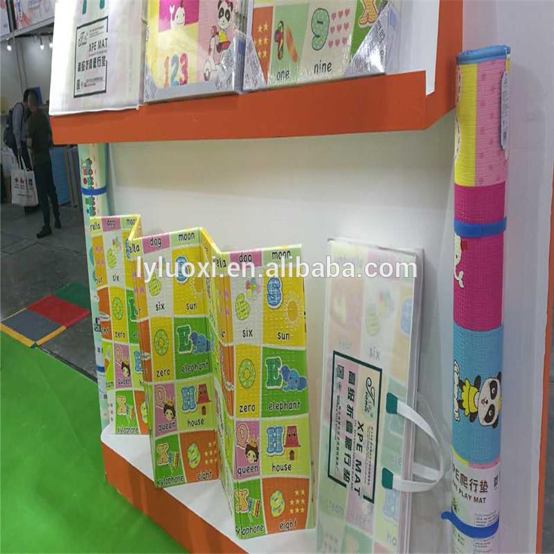 XPE/EPE baby educational playmat/folding mat